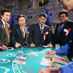 Japan Studying Gambling Addiction Controls Introduced by Other Asia Countries